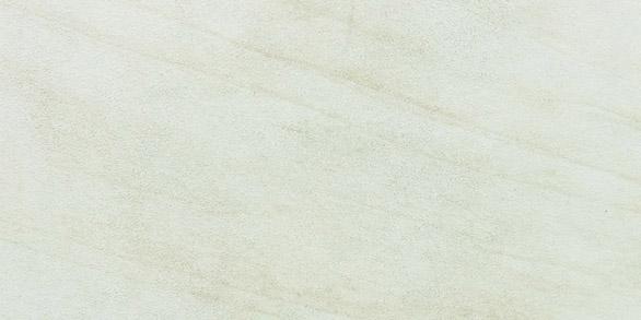 Bliss Beige Wall Tile 600x300