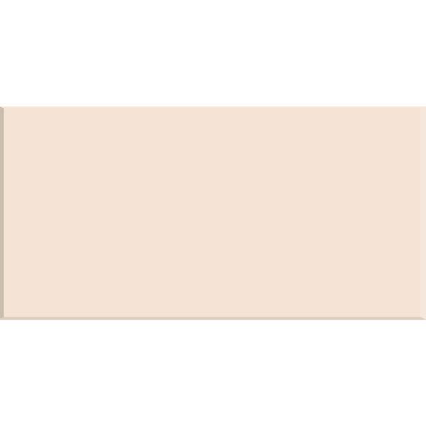 Johnsons Prismatics Gloss Peach Sorbet 197x97